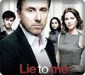 Обмани меня / теория лжи / lie to me [3 сезон] (2011 г) hdtvrip.